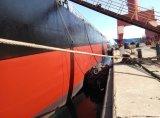 배 요코하마 구조망 /Marine 구조망을%s 압축 공기를 넣은 고무 구조망