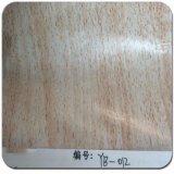 Yingcai 1mの広い木製の穀物の水路測量のフィルム
