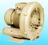550W de soplado de aire bomba de vacío de tres fases de soplador de aire del ventilador de canal lateral de la bomba de gas Vortex