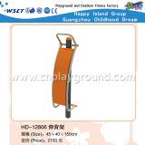 機械(HD-12806)を伸ばす屋外の適性の屋外の背部およびウエスト