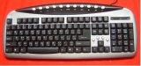 El teclado (DS 610)