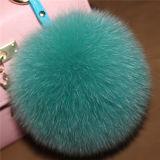 新しいキツネの毛皮のポンポン/毛皮POM Keychain