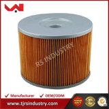 17801-75030 filtre à air automatique pour Toyota