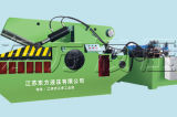 Máquina de corte de alumínio com alta qualidade (CE)
