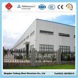 La construcción de la estructura de bastidor de acero prefabricados / Almacén