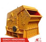 鉱山機械の便利な操作の砂利の石の小さいインパクト・クラッシャー