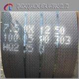 破損の低下氏Hrの穏やかな鋼鉄レジ係の版
