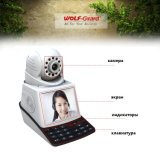 IP Camera com Alarm Function