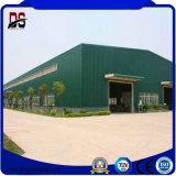 倉庫のための中国の安いプレハブの建物