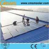 금속 지붕 위원회 설치