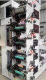 Label and Paper Of roll to Of roll Of flexo Of printing Of machine (ZBRY-450)