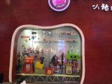 День защиты детей оформление реквизита детская игровая площадка моделирование Прыжок игра реквизит