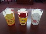 Chinesische/asiatische Take-out Papiernahrungsmittelkästen mit Metalldraht-Griff (PAB001)