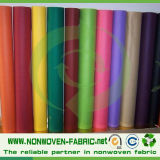 高品質および低価格の印刷されたNonwovenファブリック