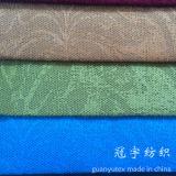 Tissu gravé en relief de composé de velours côtelé pour la décoration