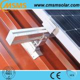 금속 지붕 태양 설치 구조
