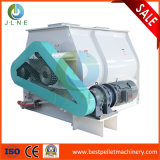 中国の信頼できる製造者の良質の供給のミキサーの混合機