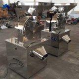 De professionele Pulverizer van de Molen van het Poeder van de Spaanse peper van de Suiker het Malen Prijs van de Machine voor Verkoop