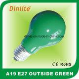 A19白熱外の緑色航法燈