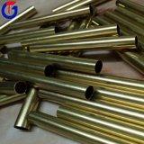 アルミニウム真鍮の管、通された真鍮の管