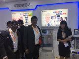 S6100A CE/ISO aprobó máquina de anestesia del hospital con ventilador