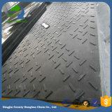Безопасное временное мероприятие пол временной дорожной коврики UHMWPE коврик для соединения на массу