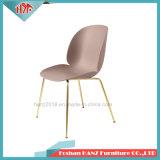 현대 식사 플라스틱 로비 디자이너 딱정벌레 로비 여가 대중음식점 황금 기본적인 의자