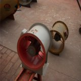 Ventilateur axial flow de PRF anticorrosion