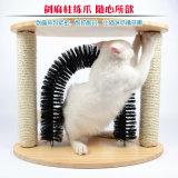 Arco Arco Self-Groomer Purrfect Pet Grooming