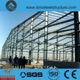 세륨 BV ISO에 의하여 증명서를 주는 Prefabricated 창고 (TRD-059)