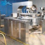 Automatique et à haut de grande capacité Sauce Chili chauffé de décisions de gaz industriels par l'usine de la Cuisinière à bas prix