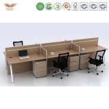 현대 작은 사무실 칸막이실 4 사람 컴퓨터 워크 스테이션
