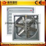 Jinlong сельскохозяйственное оборудование осевой Вытяжной вентилятор