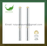 SD 4 Cable de cobre de 1,25 de salida de latón de HP&sumergible de entrada de pozo profundo bomba de agua para aumentar la presión