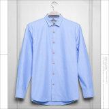 方法長い袖の綿の人のための容易な心配の反しわビジネスワイシャツ