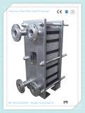 Toda la ss304 /316 la Junta intercambiador de calor de placas de calefacción y refrigeración de bebidas