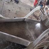 ماء حلق [بلّتيز] وبلاستيكيّة يعيد آلة