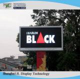 LED de plein air publicité vidéo écran mural P8 TV LED écran LED du panneau