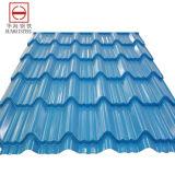 屋根ふきによって電流を通される波形の鋼板