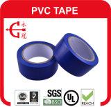 Cinta adhesiva del conducto de encargo del PVC de la fábrica de China con la insignia impresa en el papel