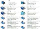 PV2r12, PV2r13, PV2r23, PV2r14, PV2r24, PV2r34 двойные этапе лопастного насоса