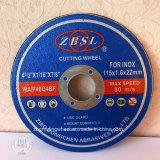 極度の薄い切断の車輪、ステンレス鋼のための粉砕車輪