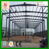 금속 건물 장비 Prefabricated 건물 일반적인 강철 건물