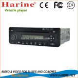 Universal IR Remote Control in Car DVD Player