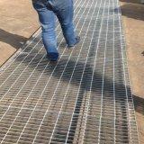 Grille en acier galvanisé pour l'industrie Plancher
