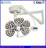 병원 외과적 장치 꽃잎 유형 천장 LED 찬 운영 램프