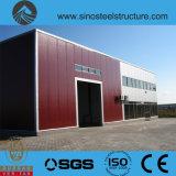 세륨 ISO BV SGS에 의하여 전 설계되는 강철 건축 창고 (TRD-084)