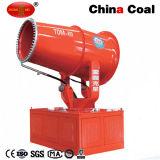 Pulvérisateur agricole de canon de canon de regain de protection de l'environnement