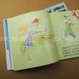 Книжное производство совершенной вязки книги искусствоа книги детей
