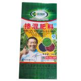 Kundenspezifischer biodegradierbarer organisches Düngemittel-chemischer verpackenbeutel